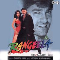 Free Download A. R. Rahman Rangeela (Original Motion Picture Soundtrack) Mp3