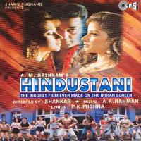 Telephone Dhun Mein Hasnewali Hariharan, Kavita Krishnamurthy & A. R. Rahman