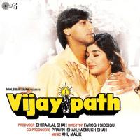Raah Mein Unse Kumar Sanu, Alka Yagnik & Anu Malik MP3