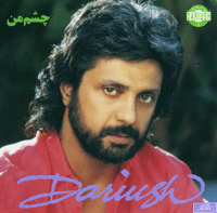Cheshme Man Dariush