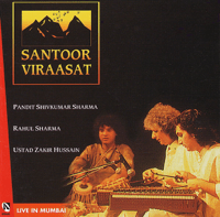 Together On a Musical Journey (Live) Rahul Sharma, Zakir Hussain & Pandit Shivkumar Sharma