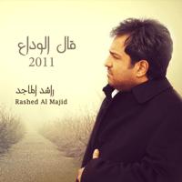 Qader Rashed Al Majid