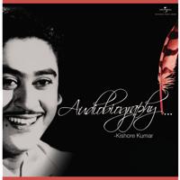 Pyar Manga Hai Tumhi Se Kishore Kumar