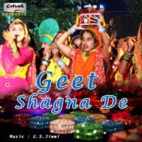 Hulle Hulare Ameeta Singh, Tripat Kaur & Madan Bala Sindhu MP3