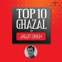 Mujhko Yakeen Hai (Edited) [Live] Jagjit Singh