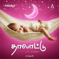 Neeyurangu Neeyurangu Saindhavi MP3