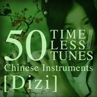 Plum Blossom Melody (Three Variations) Lu Chunling