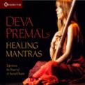 Free Download Deva Premal Om Gum Ganapatayei Namaha (Removing of Obstacles) Mp3