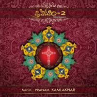 Koniyada Tharame Ninu Sudha & Revathi