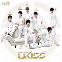 Without You U-KISS MP3