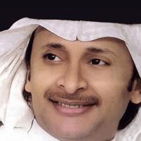 Rooh Al Rooh Abdul Majeed Abdullah