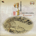 Free Download Shi Zhi-You Happy for the Rain in the Pavilion Mp3