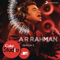 Jagaao Mere Des Ko A. R. Rahman, Suchi & Blaaze song