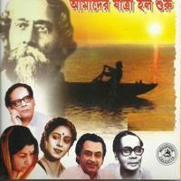 Gram Chhara Oi Ranga Matir Hemanta Mukherjee MP3