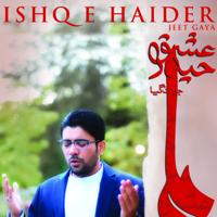 Jab Khuda Ko Pukara Mir Hasan Mir MP3