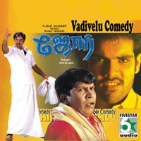 Vadivelu Kadhu Kuthal,Salary & Begger Comedy Vadivelu, Thambi Ramaiah & Sathyaraj