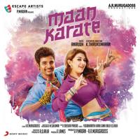 Un Vizhigalil Anirudh Ravichander & Shruti Haasan MP3