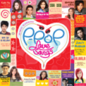 Free Download Toni Gonzaga Kahit Na Mp3