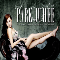 사랑아 Park Juhee MP3