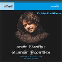 Chinnakkannan Rajhesh Vaidhya MP3