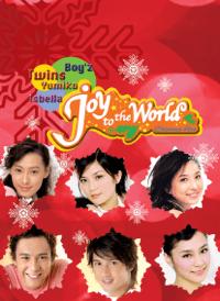 Chirstmas Medley Yumiko Cheng, Isabella Leong, Boy'z & Twins