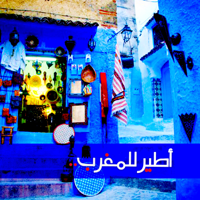 Ateer Lel Maghreb Fayez Al Saeed