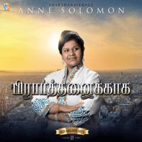 Nadakka Solli Thaarum Anne Solomon