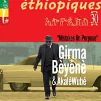 Enkèn Yèlélèbesh Girma Beyene & Akalé Wubé