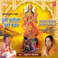 Shree Durga Chalisa Anuradha Paudwal