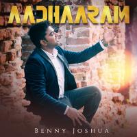 Aadharam Benny Joshua
