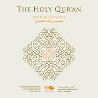 Al-Baqara, Chapter 2, Verse 75 - 91 Sheikh Mishari Alafasy MP3