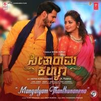 Mangalyam Thanthunanena (From