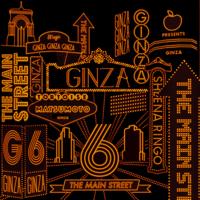 The Main Street 椎名林檎とトータス松本