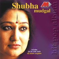 Ali More Angana Shubha Mudgal song