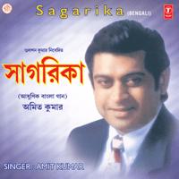 Ghum Ghum Amit Kumar MP3