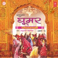 Ghumar Anuradha Paudwal MP3
