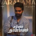 Free Download Rajiv Menon & Sriram Parthasarathy Varalama (Tamil) (From