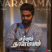 Varalama (Tamil) (From