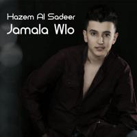 Jamala Wlo Hazem Al Sadeer