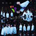 Free Download Keyakizaka46 Ambivalent Mp3