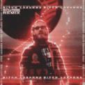 Free Download Dylan Locke Bitch Lasagna (Remix) [feat. Party in Backyard & Pewdiepie] Mp3