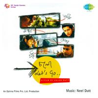 Amazing Grace Nachiketa Chakraborty & Tanya Sen MP3