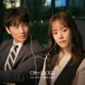 Free Download Yu Sung Eun Hello Mp3