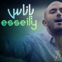 Free Download Mahmoud El Esseily Ya Nas Mp3