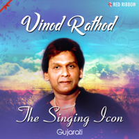 Bhala Mori Rama Vinod Rathod MP3