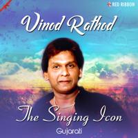 Bhala Mori Rama Vinod Rathod