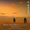 Free Download O3ohn Shine Your Star (From