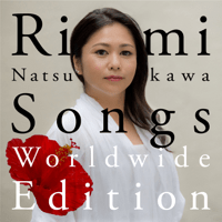 Nadasousou Rimi Natsukawa
