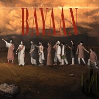 Pankh (feat. Bawari Basanti) Seedhe Maut & Sez on the Beat MP3