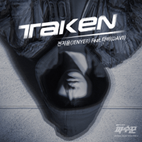 Taken (feat. Davii) Jeon Jiyoon MP3